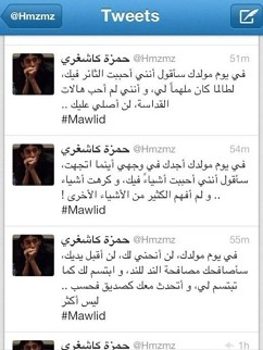 Tweets about Mohammed